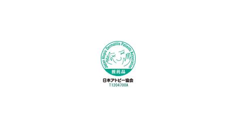 日本アトピー協会推薦品 承認番号 T1204700A