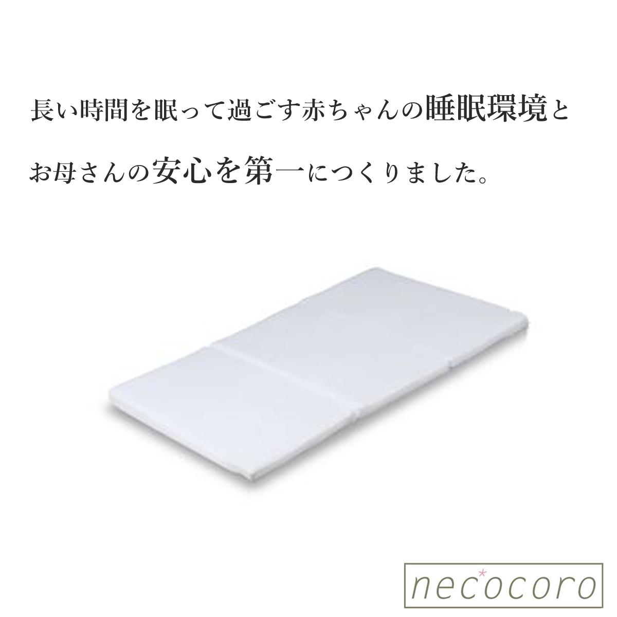 NEB003