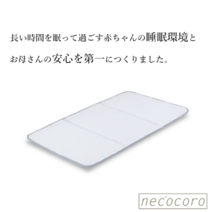NEB005
